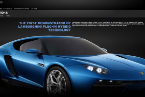 Lamborghini's first hybrid vehicle, the Asterion
